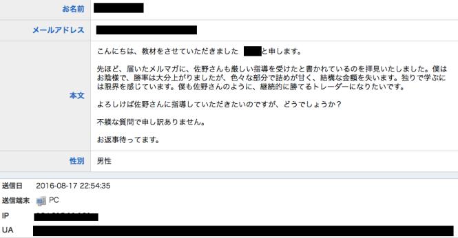 報告3.jpg